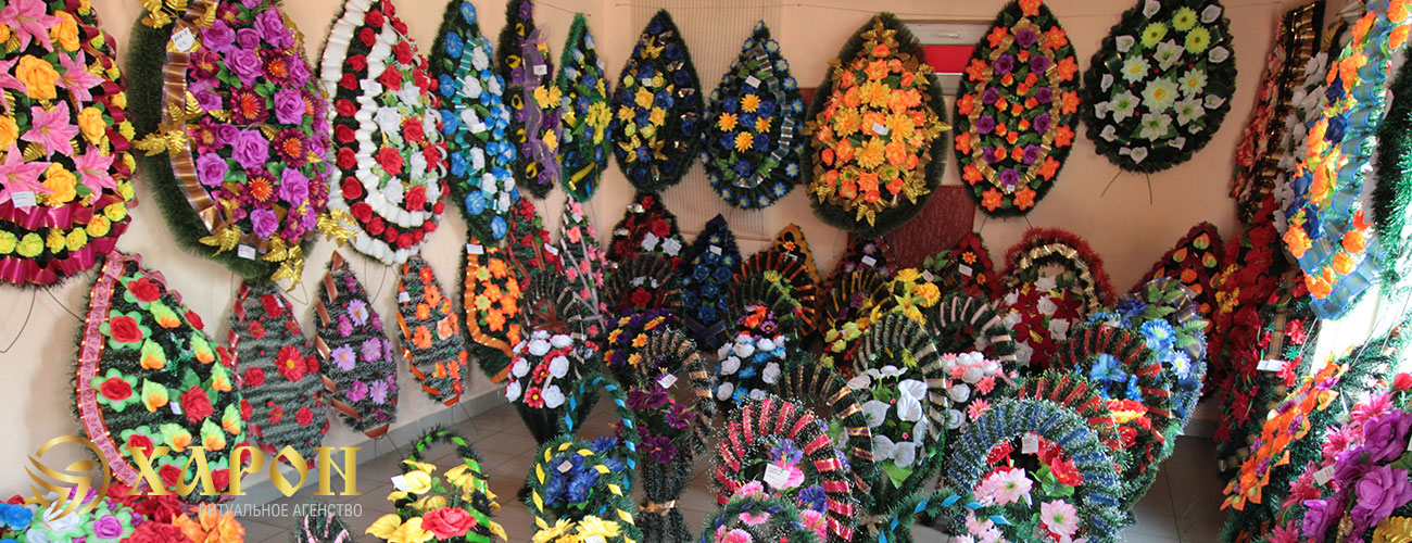 Продажа венков в Кобрине